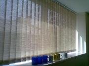 Вертикальные жалюзи из бамбука и джутовой ткани Симферополь Крым.