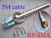 Wi-Fi антенна 16 дБи + активный мощный усилитель 2000 мВт