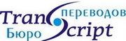 Переводы деловых бумаг с русского на украинский язык