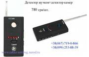 Детектор жучков   детектор камер в одном купить