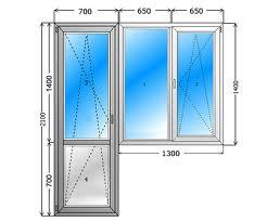 Блок балконный пвх, размер 1540х2160, 58мм/24мм в туле - объ.