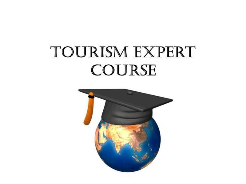 Учеба туризм