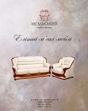 Изготовление мягкой мебели. http://divani.rv.ua/
