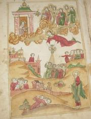 Редкая рукописная книга ОТКРОВЕНИЕ 1835 г (Апокалипсис)