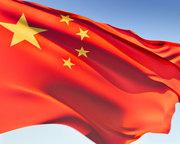 Курсы Китайский язык базовый в Симферополе.