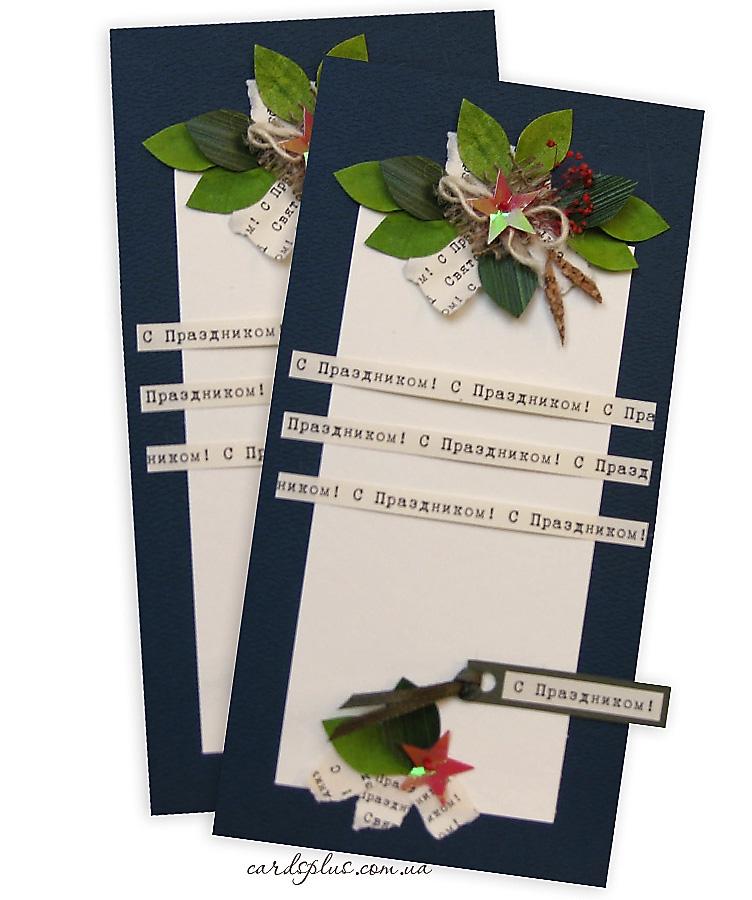 Продам открытки ручной работы для мужчин купить открытки
