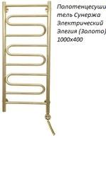 Полотенцесушитель Сунержа 1000x400 Электрический Элегия (Золото)