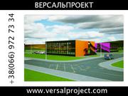 Архитектурный проект от Версальпроект