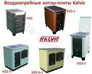 Kalvis : Печь-плита воздушного обогрева