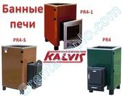 Банные печи Kalvis – PR4