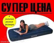 INTEX и Bestway  надувные и кровати