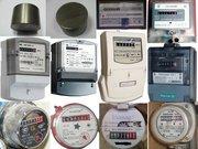 Замедление счетчиков спецмагнитом (газ,  вода,  электр)