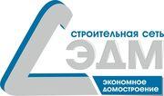 Дом в Крыму - это реальность!