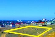 Шикарный участок с видом на море,  под бизнес,  дом,  гостиницу,  Севастополь