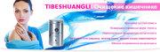 Очищение организма «Tibeshuangli» - трава красоты!(120 капс.)ВСЯ УКР.