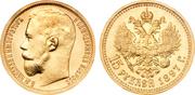 Купим дорого монеты