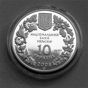 продаю монеты Украины