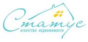 Продажа недвижимости в Ялте Крым