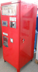 Акция торговый автомат газированной воды Микс 3