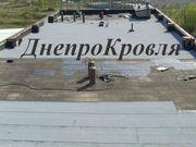 Выполним ремонт и устройство мягкой кровли  в Симферополе