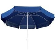 Зонты для торговли!!!