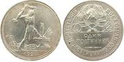 монеты,  старинные ден знаки всех стран мира
