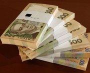 Деньги в кредит ОТ БАНКА
