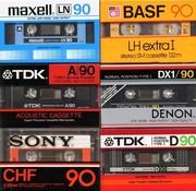 Куплю аудиокассеты и магнитофоны