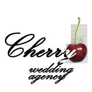 Свадебное агентство Сherry. Организация и проведение красивых свадеб в