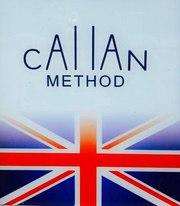 Изучение английского языка по методу CallaN