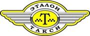 Приглашаем водителей со своим автомобилем в такси «Эталон» (г.Керчь)