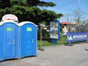 Биотуалеты - аренда,  продажа,  обслуживание на всей территории Ар Крым