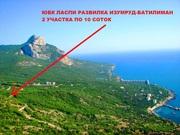 Продам видовой участок у моря на ЮБК