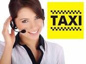 Требуются диспетчеры в такси