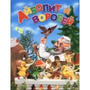 Продам детские книги оптом