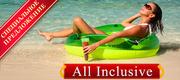 Пансионат «Нева» - «All Inclusive-2014»,  действует с июня до сентября