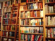 Продавец-консультант в книжный магазин
