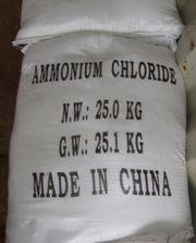 Аммоний хлористый тех.( NH4Cl),  чда.,  (Ammonium Chloride ,  хлорид аммо