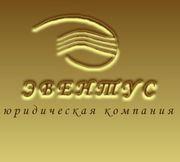 Регистрация недвижимости в Крыму