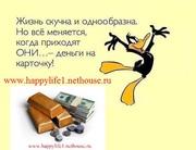 Симферополь - Оператор ПК удалённо (офис-интернет) от 1000$