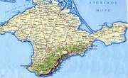 Прописка в Крыму постоянная и временная