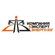 Проектирование электроснабжения,  разработка проекта Крым,  Симферополь