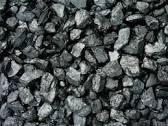 Уголь антрацит.