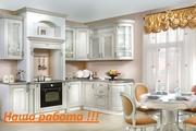Мебель на заказ Мебель – ПромГрупп
