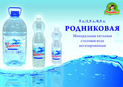 Продам Симферополь Вода питьевая,  минеральная