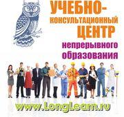 Компьютерные курсы для начинающих в Симферополе.