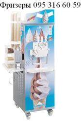 Фризер Фризеры для мороженого АР Крым 095 316 6059