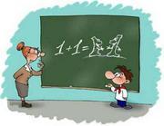 Репетиторские услуги математика,  физика,  химия.