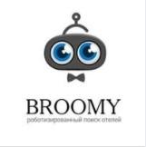 Broomy - роботизированный поиск отелей