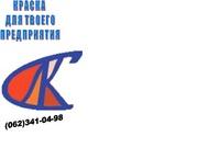 Эмаль термостойкая КО-5102 КО-811 КО-814. Пищевая эмаль УР-5101 КО5102